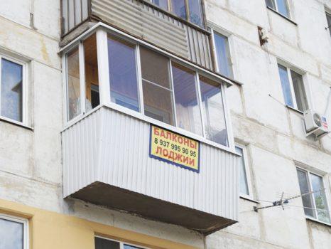 Балкон-внешняя-отделка4